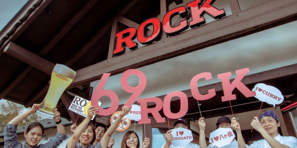 「Re:birthdayはROCKと清里のめざすべき姿を見せてもらえる日」 <br>三上浩太「ROCK Re:birthday」直前インタビュー
