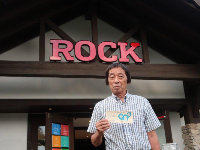 「今の清里も、ROCKがなかったら廃れてたかもしれない。」<br>—ROCK50 年の歩み②畠見清——