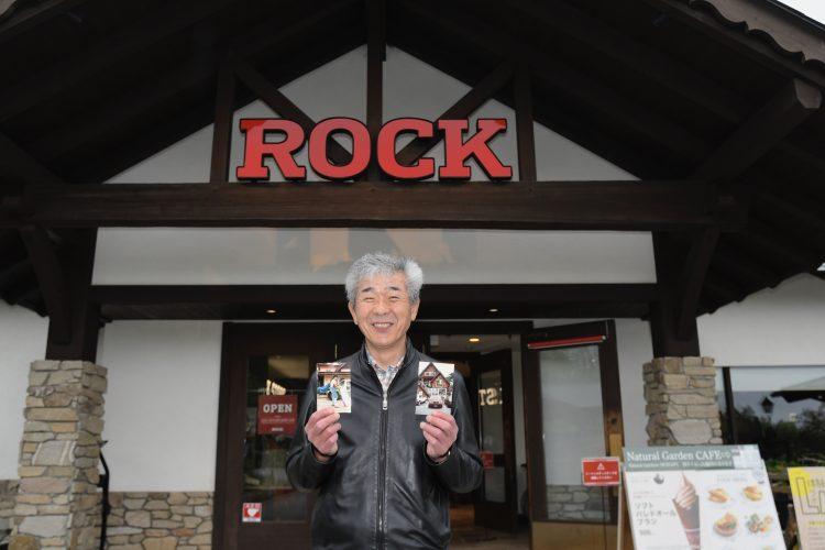 「お客さんとの距離が近くて、楽しかったな」<br>—ROCK50 年の歩み⑤清水勝